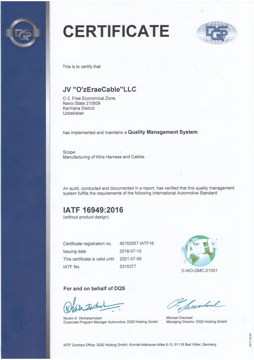 IATF 169492016_1